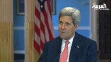 Video: Kerry says 'we must shut borders' to defeat ISIS
