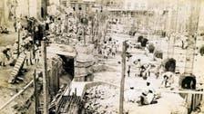 مسجد نبوی کی اولین توسیع،تصاویر اور نقشوں کی نیلامی