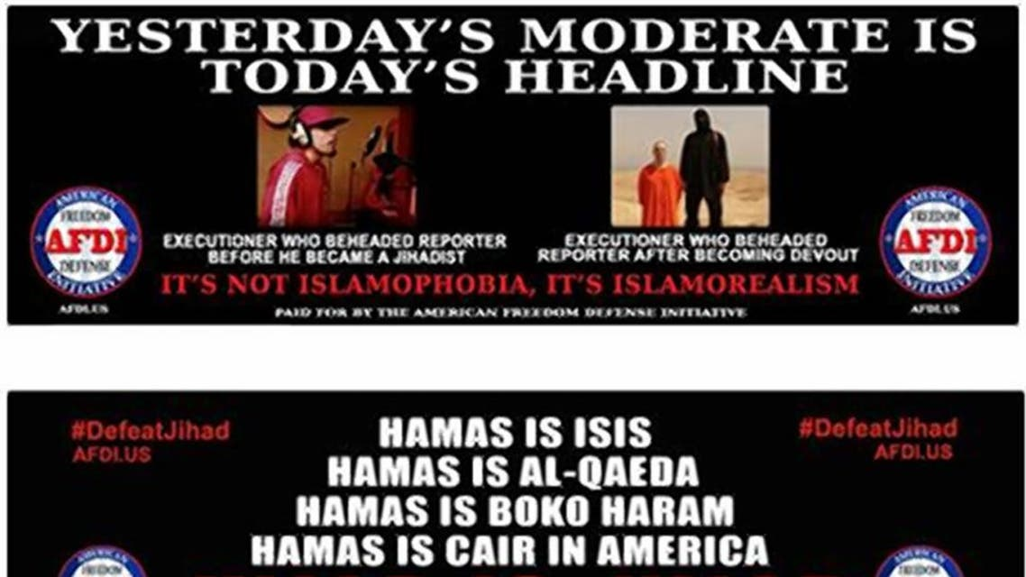 NYC bus anti islam ads pamela geller (New York Daily News)