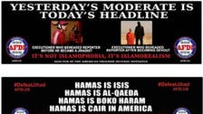 New York City buses to carry anti-Islam posters