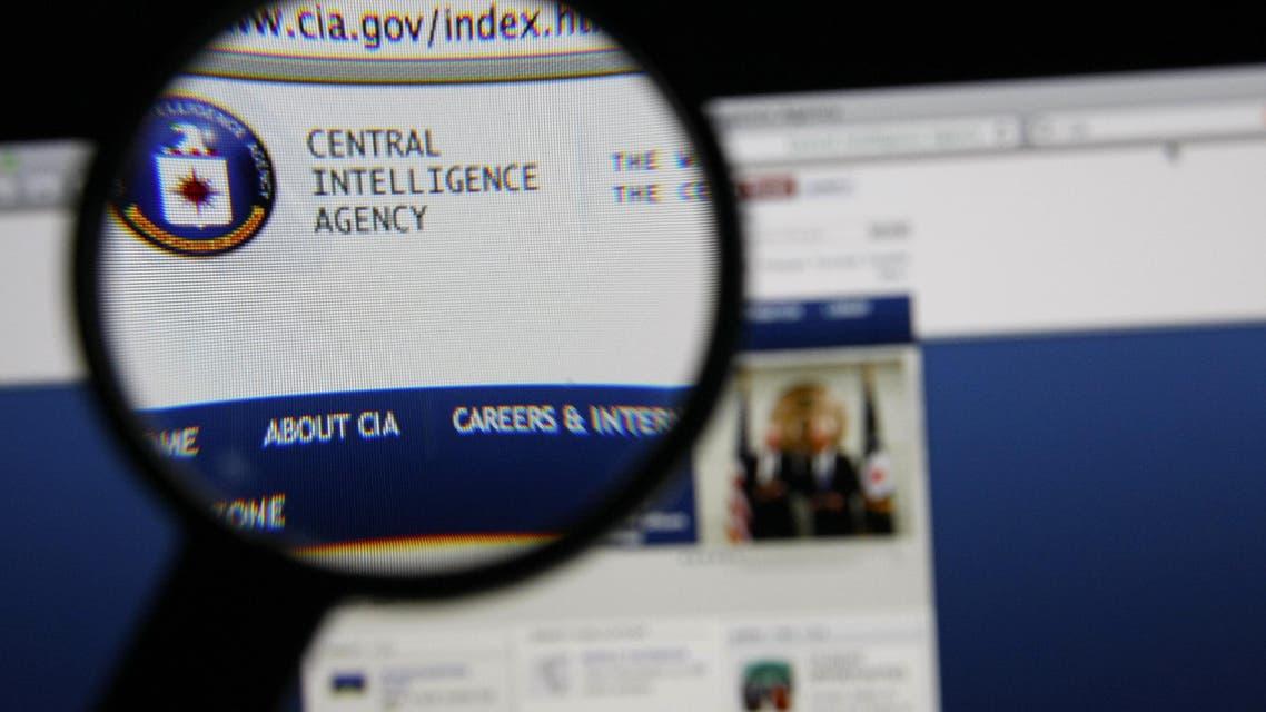 CIA shutterstock