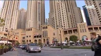 527 مليون درهم تصرفات عقارات دبي خلال يوم