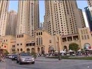 500 مليون درهم تصرفات العقارات في دبي