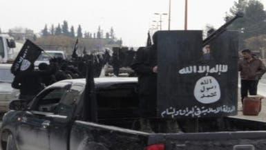 """""""داعش"""" يأمر بإغلاق خدمة الإنترنت في أوقات الصلاة"""