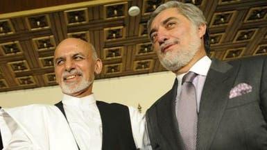 اتفاق على تشكيل حكومة وحدة وطنية في أفغانستان