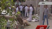 قاہرہ میں بم دھماکا، دو پولیس اہلکاروں سمیت چار ہلاک