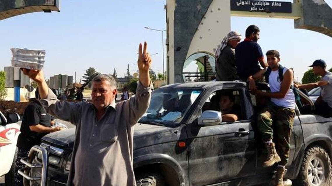 Fajr Libya AFP