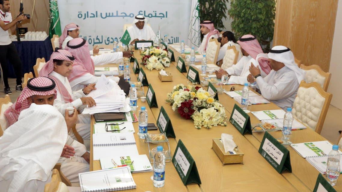 الاتحاد السعودي لكرة القدم اتحاد الكرة