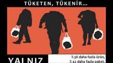 'Shame!' Adverts in Turkey vilify singletons