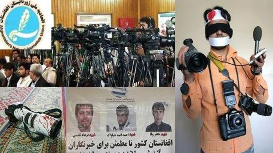 journalism in Afghanistan