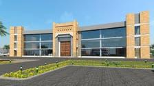 إنشاء مركز للحرف والمنتجات اليدوية في الرياض