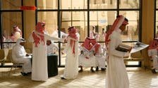 Which is the most appealing organization for Saudi's youth?