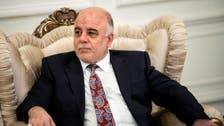 Abadi says U.S., Iran helping Iraq fight ISIS
