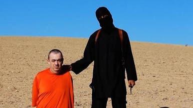 """لندن: """"قاطع رؤوس الرهائن"""" بالعراق ربما أصيب في غارة"""