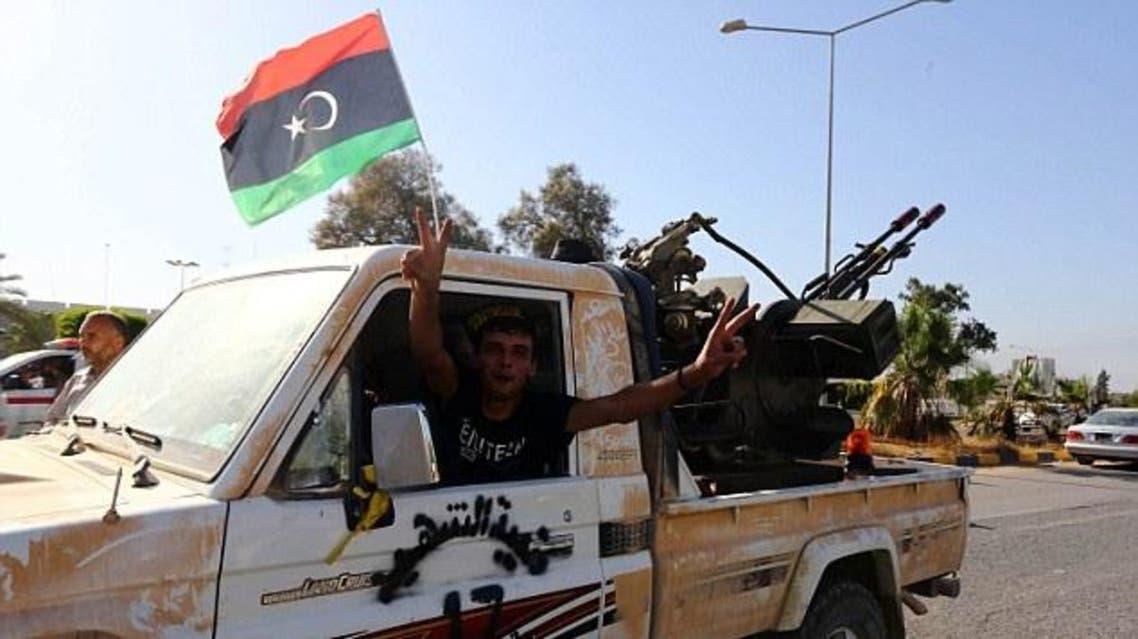 Libya Dawn AFP