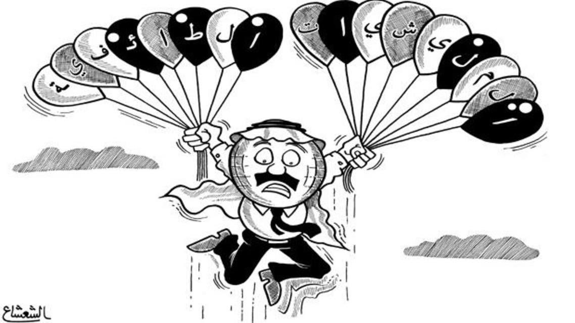 caricature 2109