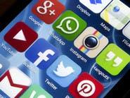 تويتر تبحث عن مدير و1.5 مليار يفتحون فيسبوك يومياً