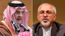 Saudi, Iran foreign ministers meet in New York