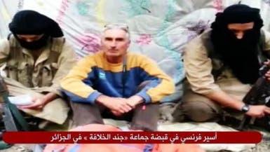 """تنظيم موالٍ لـ""""داعش"""" يهدد بقتل رهينة فرنسي بالجزائر"""