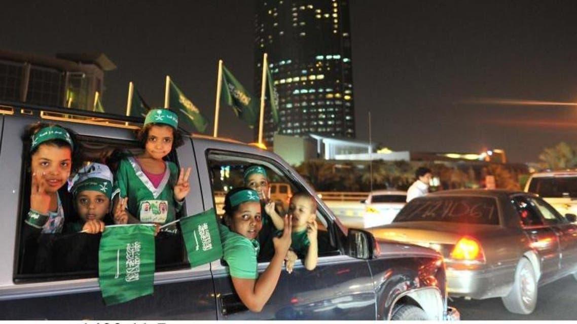 saudi national day celebrations saudi press agency 1