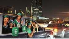 Giant screens to air Saudi National Day celebrations