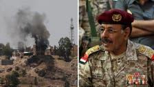 حوثی باغیوں کا یمنی میجر جنرل کے گھر پر قبضہ
