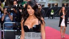 Video: Kim Kardashian screams after being crushed by prankster