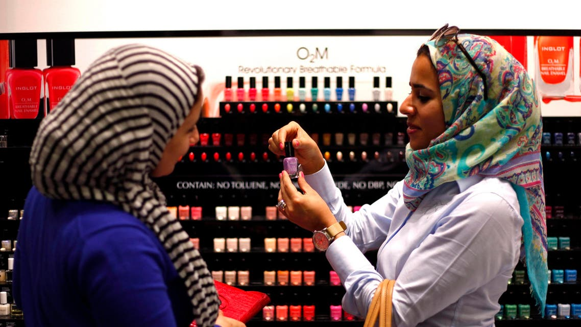 Muslim shoppers reuters shopping