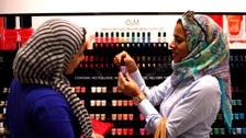 Muslim expenditure on clothes to reach $322b by 2018
