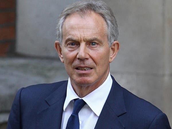 حملة بلير لبقاء بريطانيا بالاتحاد الأوروبي تغضب جونسون