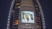 یو اے ای کا سعودی قومی دن پر شاہ عبداللہ کو خراج تحسین