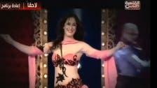 Despite religious ire, Egypt TV resumes belly-dance show
