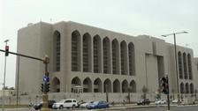 Coronavirus: UAE Central Bank announces $27.22 bln fiscal support scheme