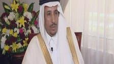 الجبيل: 24 عقدا مع 16 مستثمرا سعوديا ضمن رؤية 2030