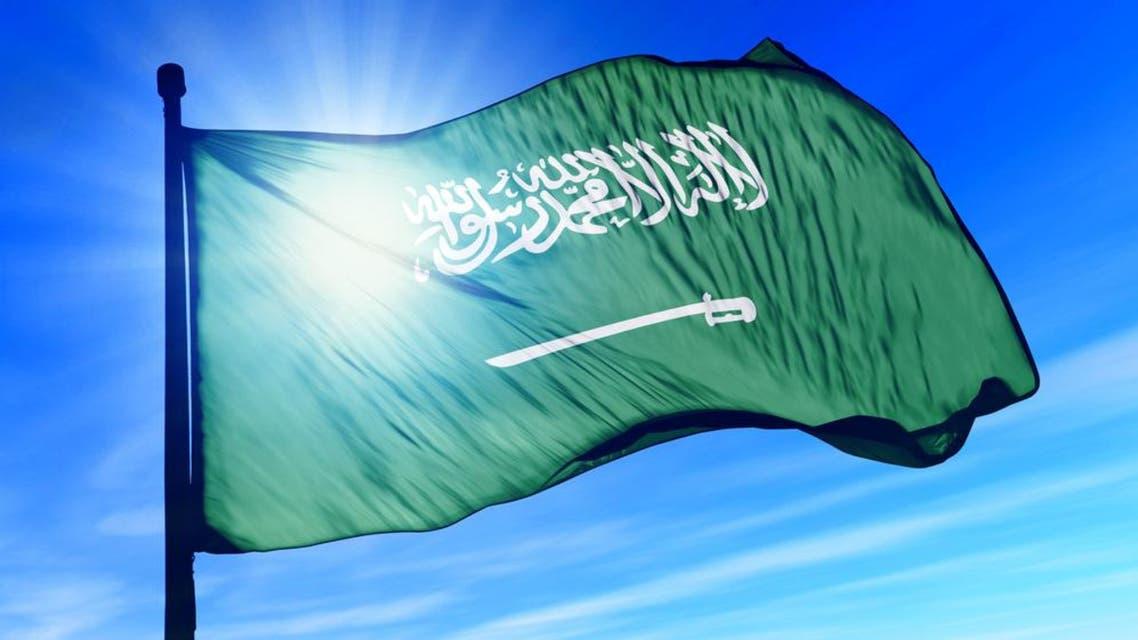 flag saudi