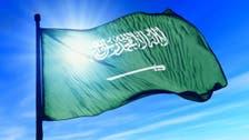 Saudi Arabia celebrates 87th National Day with nationwide festivities