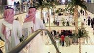 """قطاع التجزئة.. بداية الطريق للتخلص من العمالة """"غير الماهرة"""" بالسعودية"""