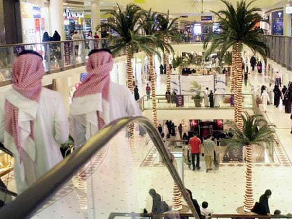 السعودية: ارتفاع مؤشر التكلفة المعيشية 3. 0%