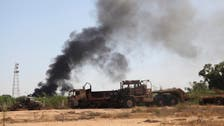 Sources: Libya asks chemical weapons watchdog to remove stockpile