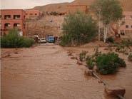 سيل يجرف 4 أطفال في مدينة ورزازات المغربية