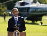 عطل في جناح طائرة الرئيس الأميركي