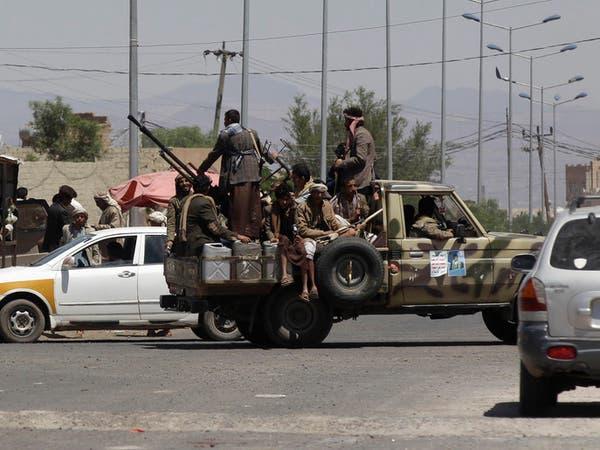 جماعة الحوثي تستحدث دوراً للمظالم وتتولى مهام القضاء