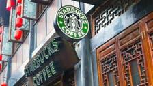 Starbucks tests beer-flavored, 'dark barrel latte'