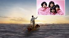Pink Floyd pick Egyptian teen's album design
