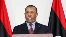 New Libyan cabinet wins confidence vote