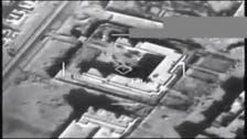 شام میں امریکی حملے کی تصاویر اور فوٹیج جاری