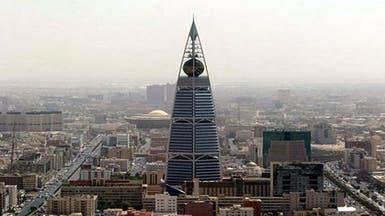 السعودية.. ترقب الكشف عن برامج تمويل عقارية جديدة