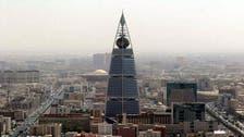 وكالة: اتفاق النفط يرفع إيراد السعودية بـ12 مليار دولار