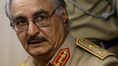 """حفتر للجيش: """"لبيك طرابلس.. ادخلوها بسلام"""""""