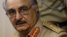 حفتر يشكل كتيبة عسكرية للهلال النفطي.. والسبب داعش